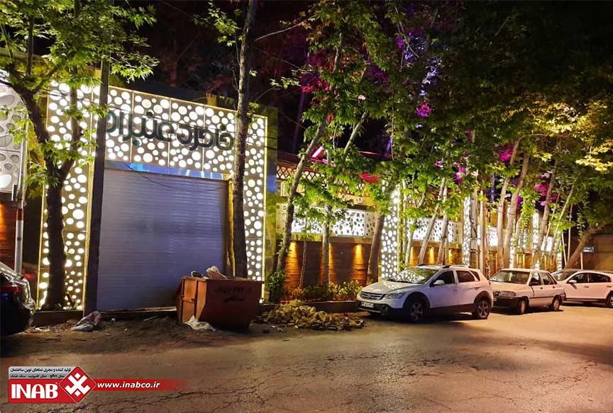 نمای رستوران خاطره عنبران طرقبه مشهد | پنل جی اف ار سی