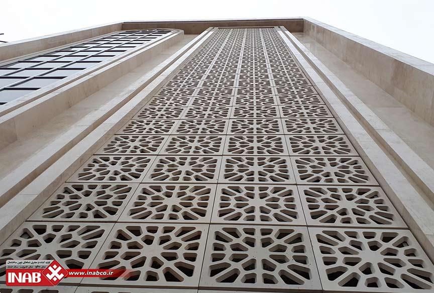 نمای جی ار سی   شورای شهر قدس تهران