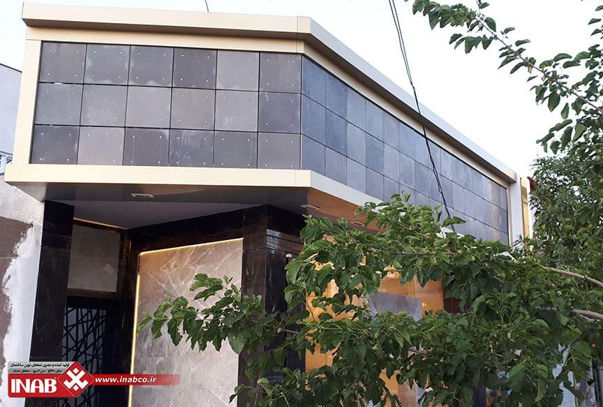 بتن اکسپوز  مشهد ، قاسم آباد ، چهارراه ورزش   تابلو مغازه