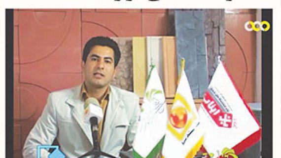گزارش شبکه مستند ازکارخانه گروه ایناب