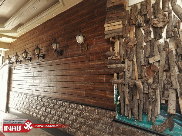 نمای ورودی ساختمان   سنگ طرح چوب