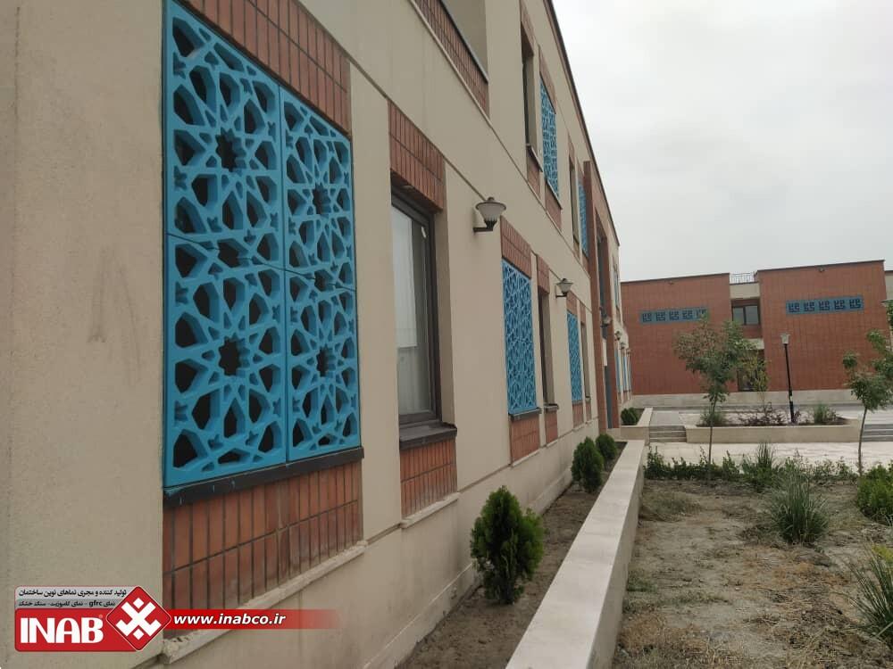 طراحی نما  زایر شهر رضوی مشهد - جی اف ار سی gfrc