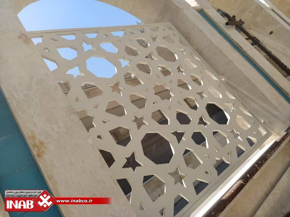 نرده مشبک جی اف ار سی gfrc | هتل امام رضا مشهد