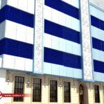 نمای ساختمان ترکیبی