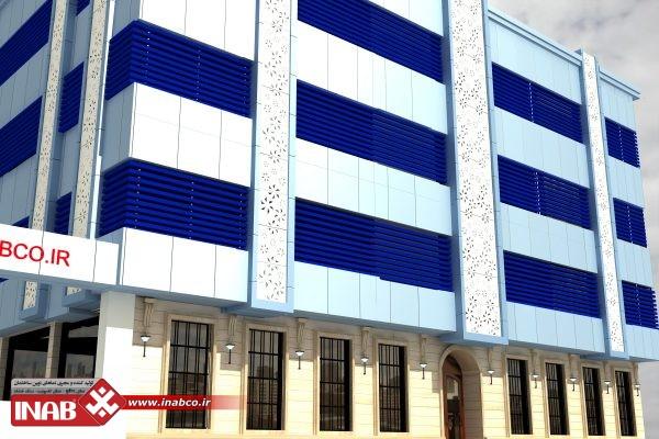 نمای ساختمان سه طبقه جی اف ار سی gfrc