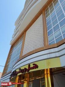 نماي هتل اكام