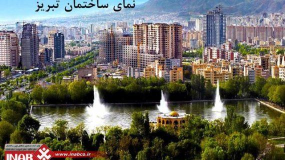 نمای ساختمان تبریز | نمای کامپوزیت تبریز | ساختمان تبریز