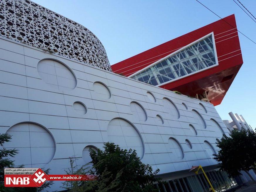 نمای کامپوزیت اصفهان | طراحی و اجرای نمای کامپوزیت
