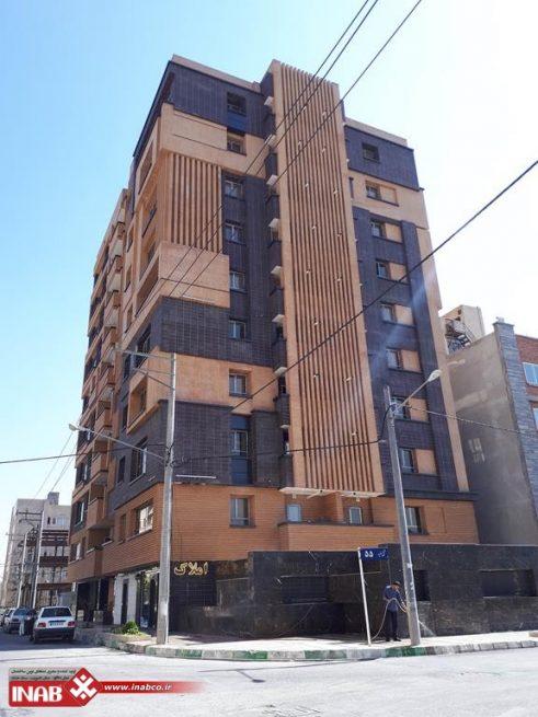نمای ساختمان   نمای ساختمان اصفهان
