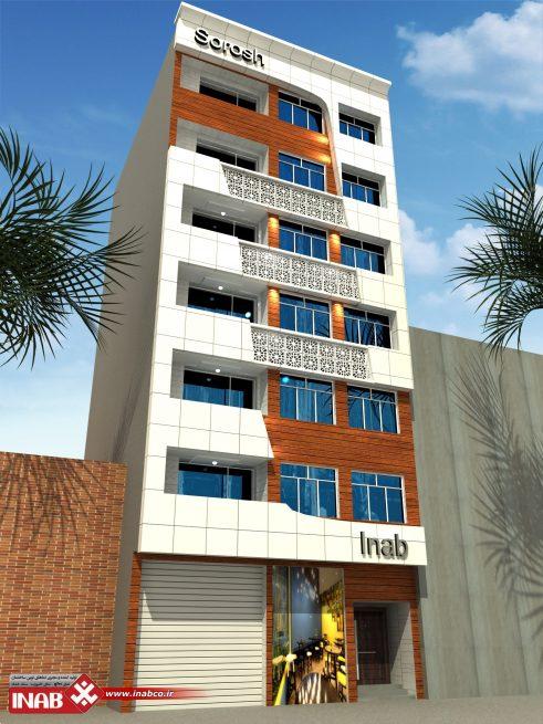 نمای ساختمان 6 طبقه