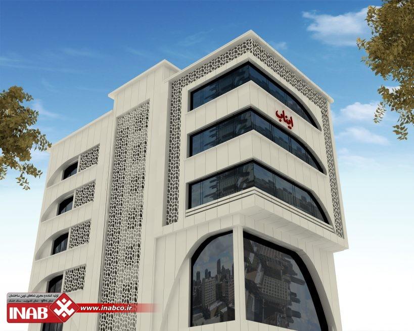 نمای ساختمان شش طبقه | نمای ساختمان دو نبش | ترکیبی