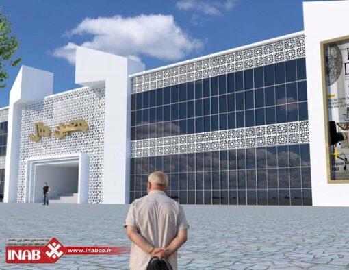 جی اف ار سی | نمای ساختمان gfrc جی اف ار سی