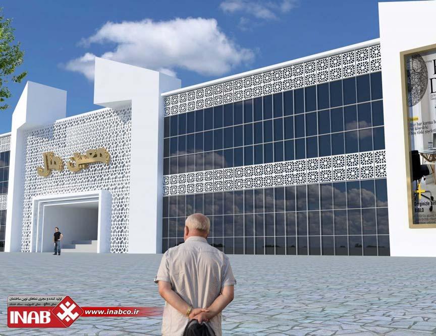 نمای ساختمان gfrc جی اف ار سی