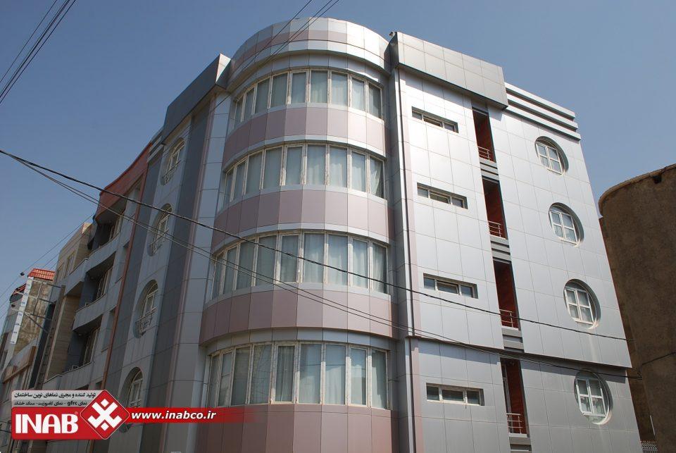 نمای ساختمان کامپوزیت