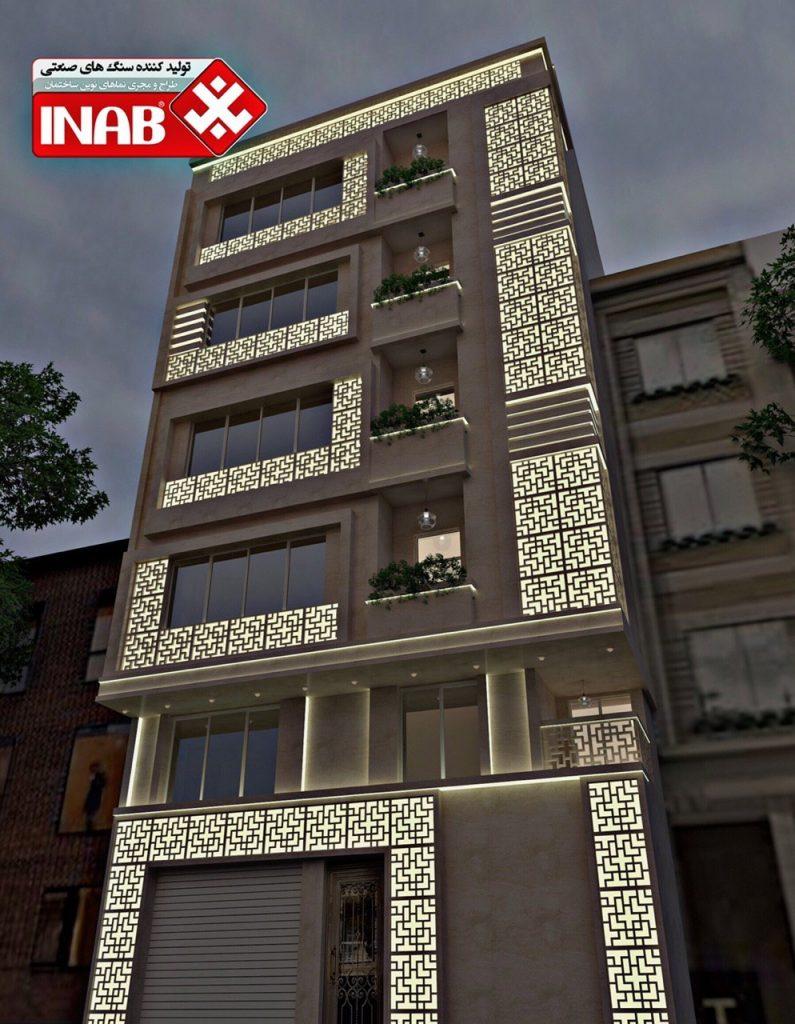 نمای ساختمان مسکونی 4 طبقه