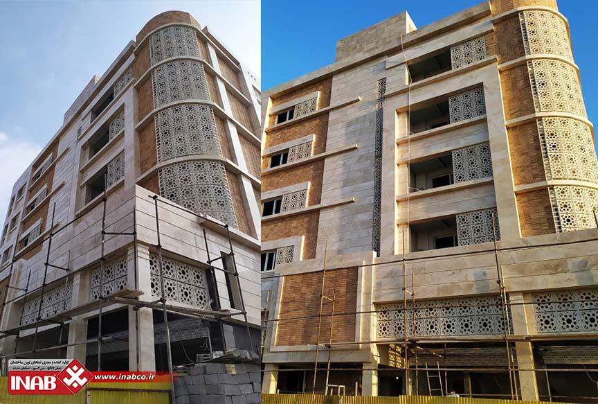 نمای جی ار سی grc | نمای ساختمان امید اهواز