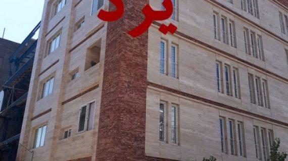 نمای ساختمان های شهر یزد   سبک معماری شهر یزد
