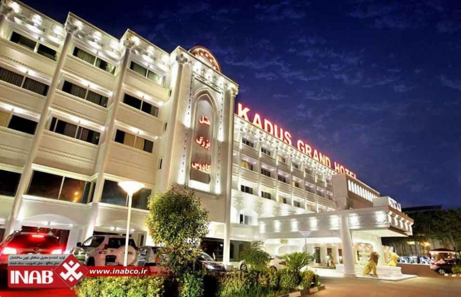 نمای ساختمان هتل
