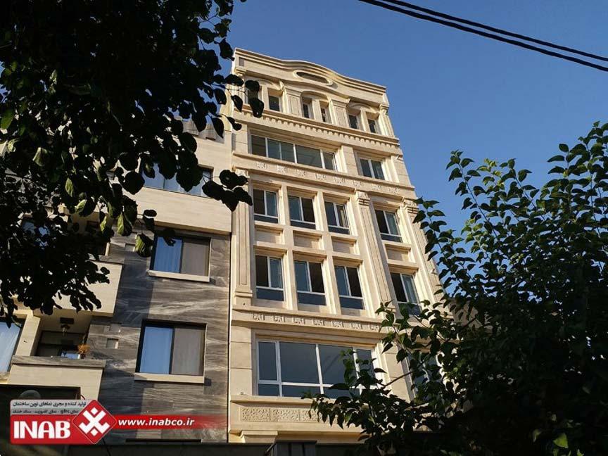 نمای ساختمان اهواز