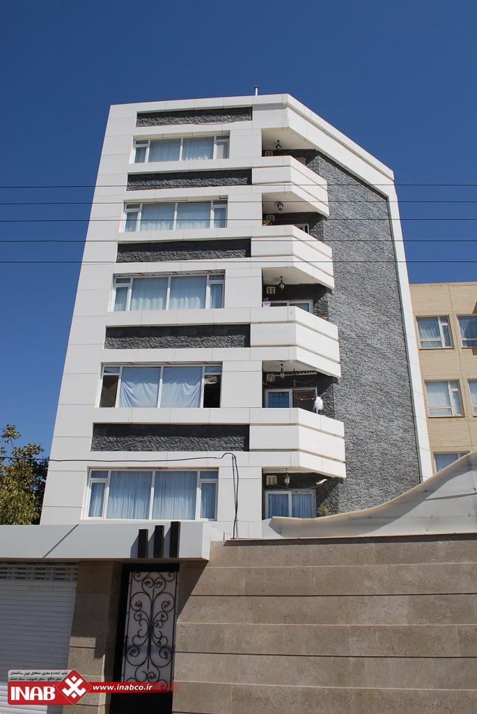 نمای ساختمان نیشابور