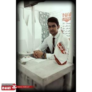 محمد اسلام دوست