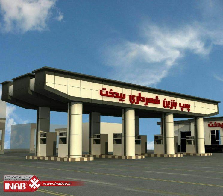 نمای کامپوزیت | پمپ بنزین | جایگاه سوخت