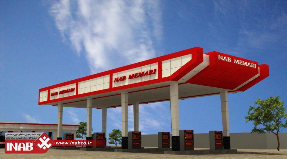 طرح پمپ بنزين | جایگاه سوخت