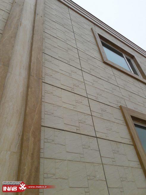 سنگ صنعتی ایناب | ارزانترین سنگ نمای ساختمان | سنگ ارزان