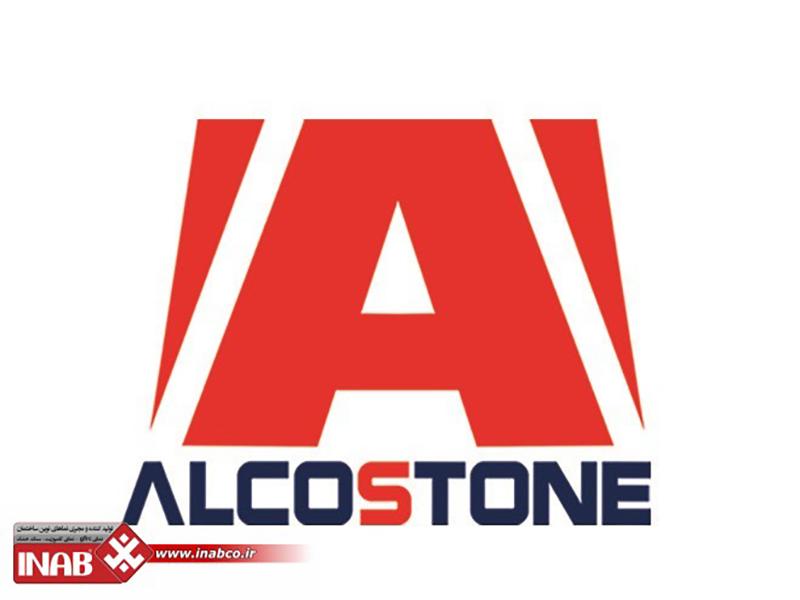 ورق کامپوزیت آلکواستون