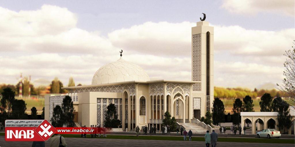 نمای مسجد | جی اف ار سی | gfrc | grc