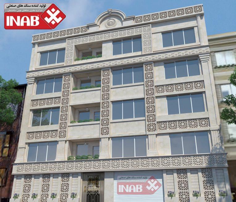 طرح نمای ساختمان | نمای ساختمان مسکونی gfrc | grc