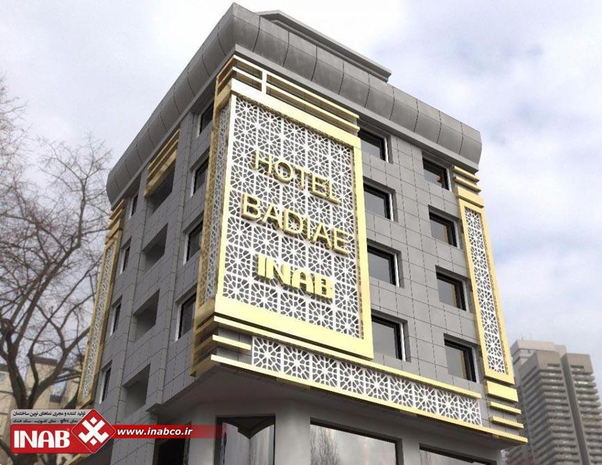 نمای جی اف ار سی | هتل بدیع مشهد