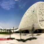 مسجد | نمای جی اف ار سی gfrc