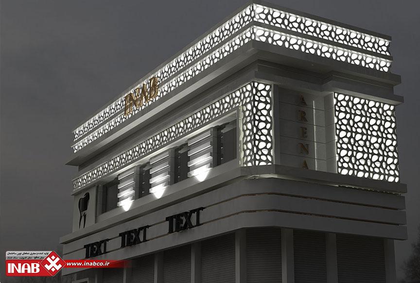 طراحی تخصصی نما ساختمان