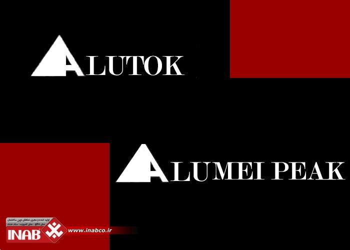 ورق کامپوزیت آلوتک | آلومیپک