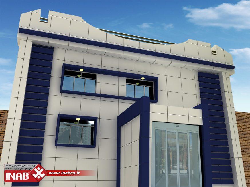 طراحی نمای ساختمان تجاری | اداری