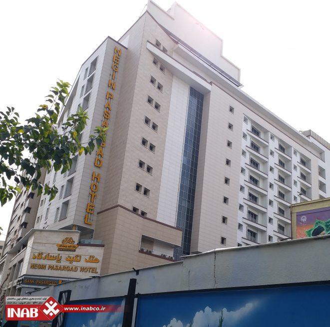 نمای ساختمان هتل نگین پاسارگاد
