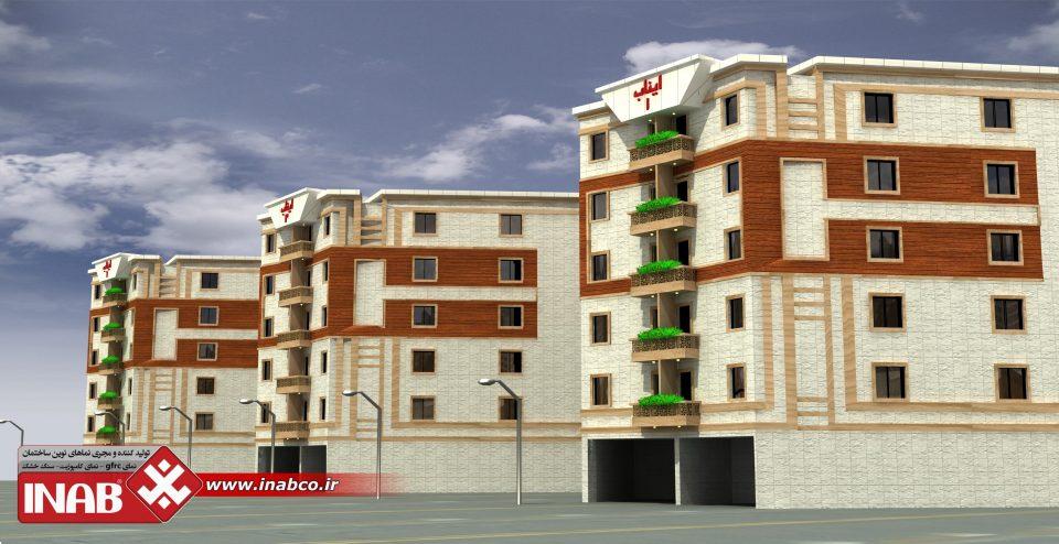طراحی نمای مجتمع مسکونی | تجاری | اداری