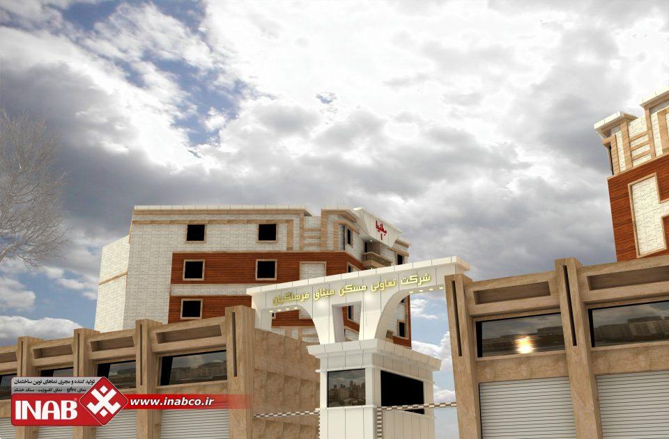 طراحی سردر ورودی ساختمان | سردر مجتمع مسکونی