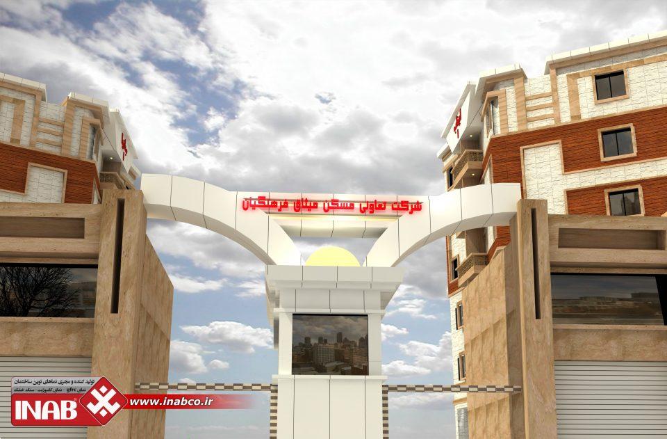 طراحی سردر ورودی ساختمان | مجتمع مسکونی