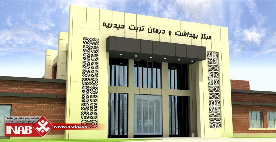 طراحی نمای ساختمان اداری | سردر ورودی