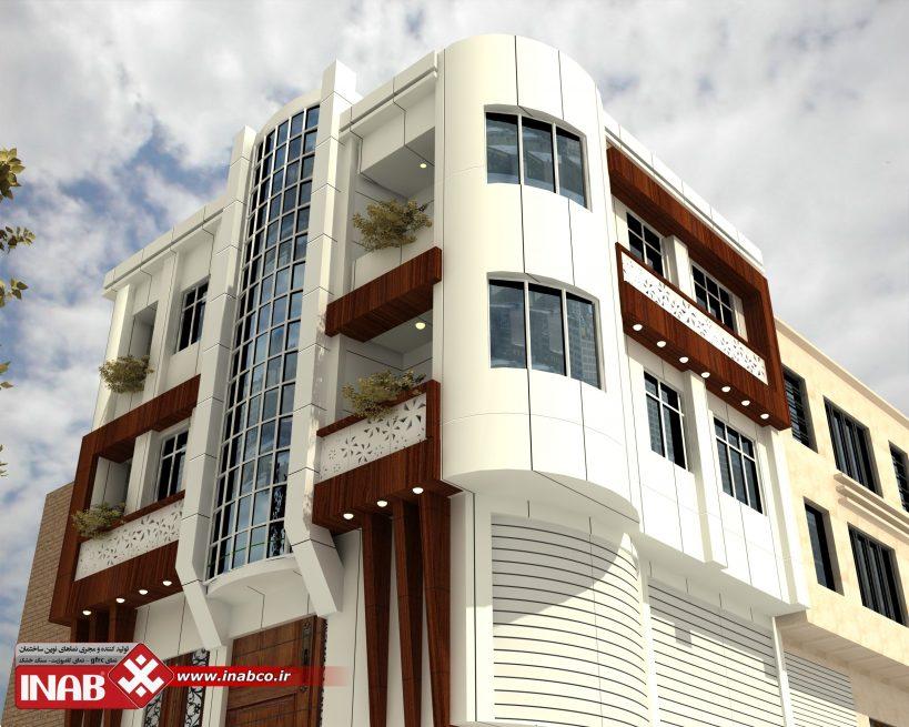 طراحی نمای ساختمان اداری تجاری | دو طبقه