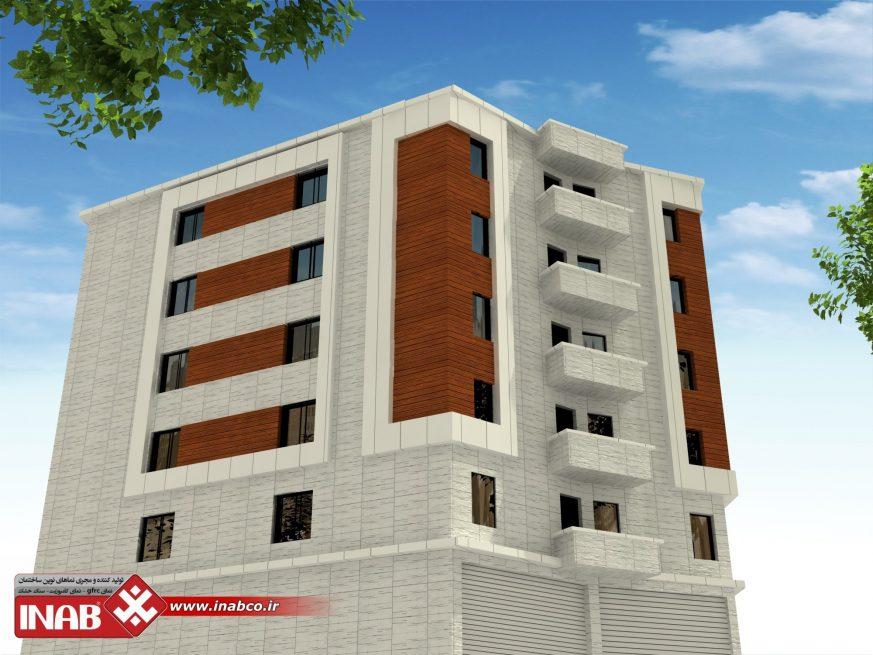 طراحی نمای ساختمان مسکونی 5 طبقه