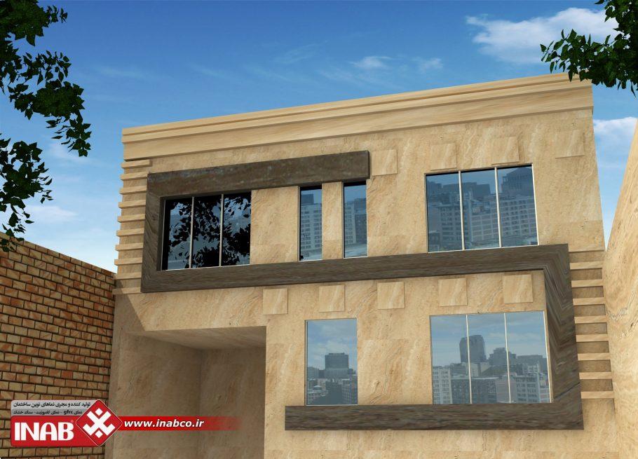 طراحی نمای ساختمان مسکونی | ویلایی | یک طبقه