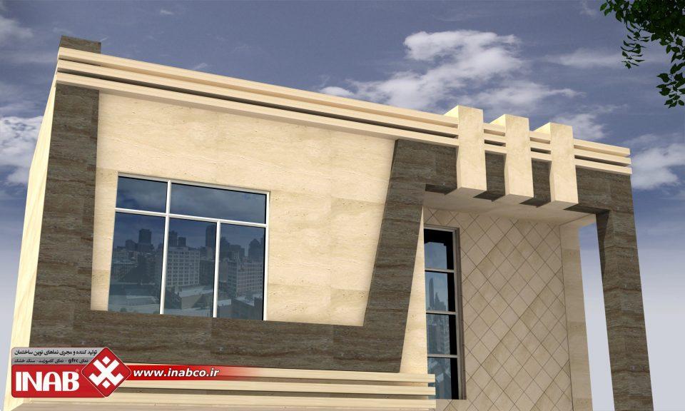 طراحی نمای ساختمان مسکونی همکف | ویلایی