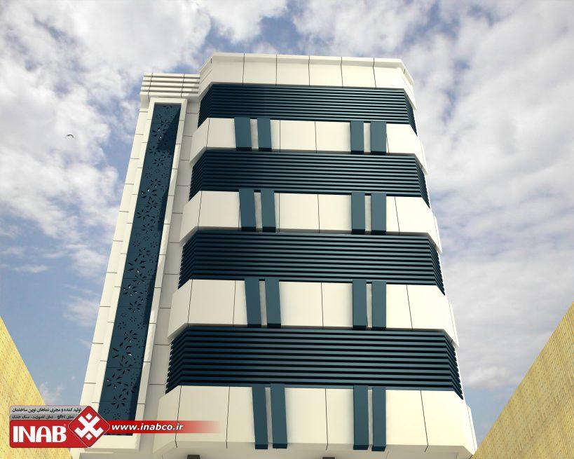 طرح نمای ساختمان | لوور آلومینیومی