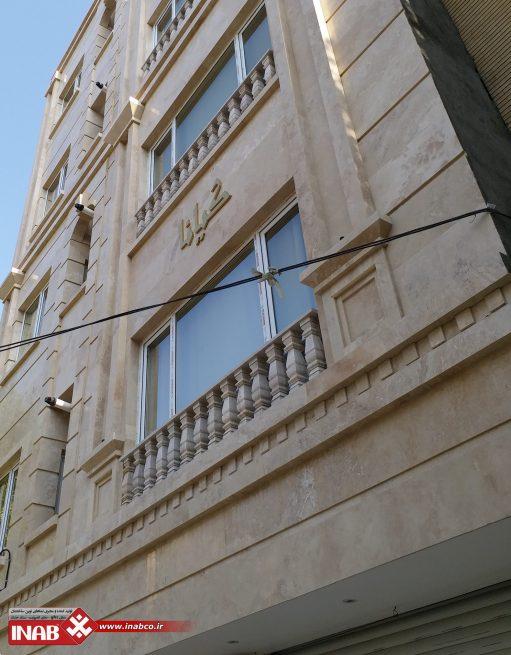 سنگ نمای ساختمان | چه سنگی استفاده کنیم؟