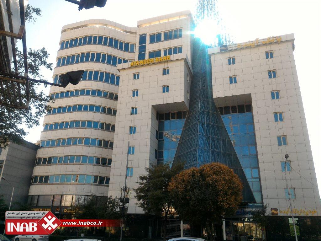 طراحی نمای ساختمان تجاری | نمای ترکیبی کامپوزیت و اسپایدر