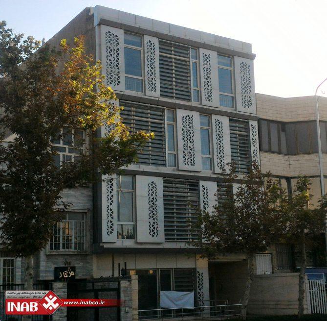 طراحی نمای ساختمان مسکونی | نمای ترکیبی