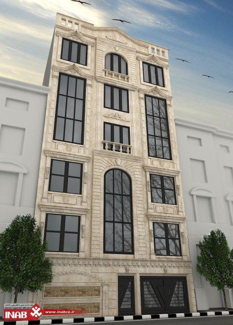 نمای ساختمان مسکونی کلاسیک